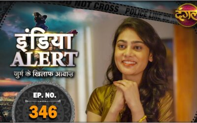 India Alert | New Episode 346 | Bhabhi Beautiful ( भाभी ब्यूटीफुल ) | Dangal TV Channel