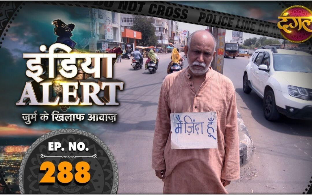India Alert || New Episode 288 || Bebus Pita ( बेबस पिता ) || Dangal TV Channel